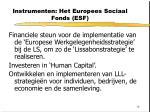 instrumenten het europees sociaal fonds esf