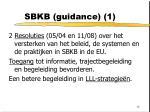 sbkb guidance 1