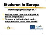 studeren in europa