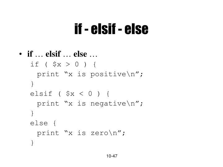 if - elsif - else