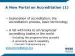 a new portal on accreditation 1
