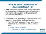 why is ieee interested in accreditation 2