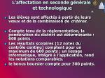 l affectation en seconde g n rale et technologique