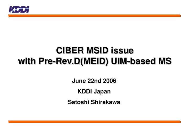 Ciber msid issue with pre rev d meid uim based ms