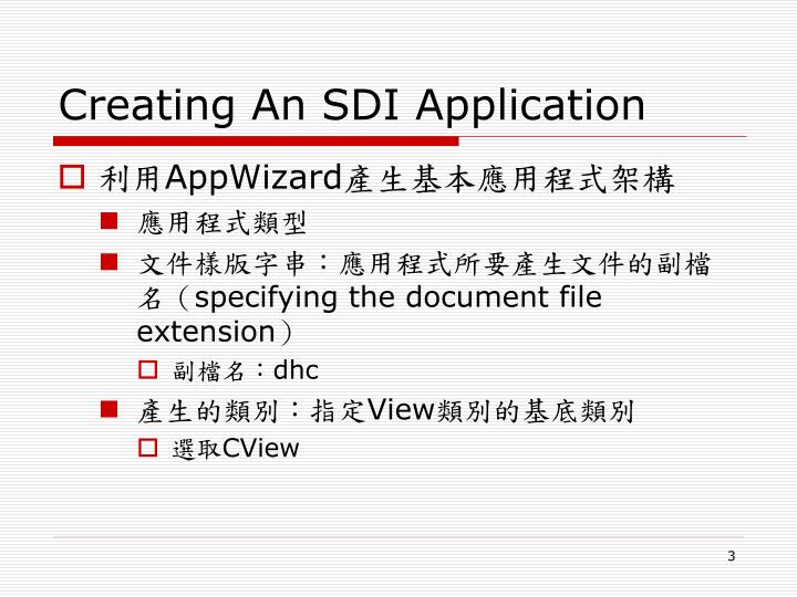 Creating An SDI Application