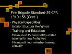 fire brigade standard 29 cfr 1910 156 cont