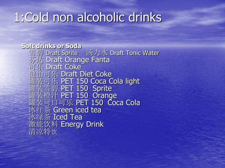 1:Cold non alcoholic drinks