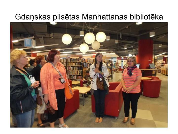 Gdaņskas pilsētas Manhattanas bibliotēka