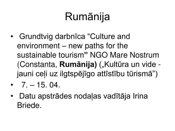 Rumānija
