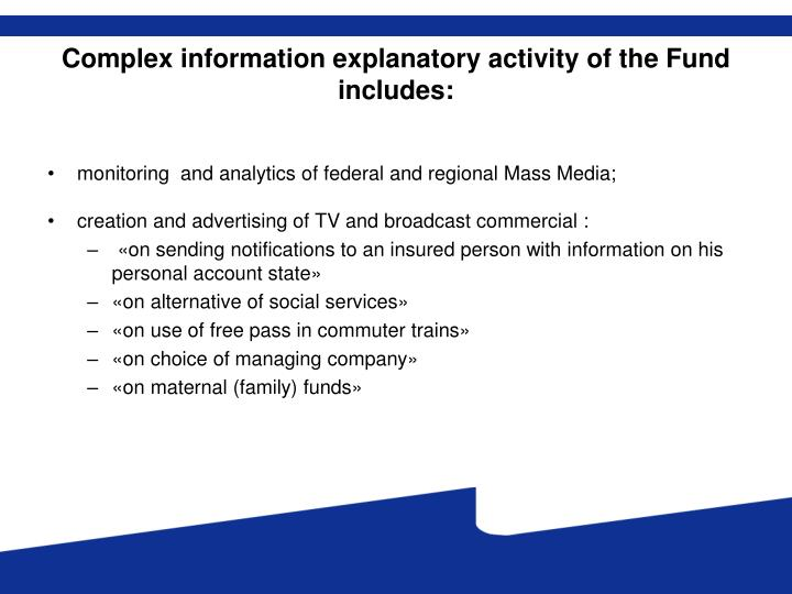 Complex information explanatory activity