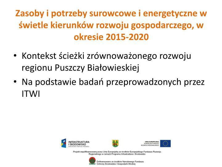Zasoby i potrzeby surowcowe i energetyczne w świetle kierunków rozwoju gospodarczego, w okresie 2015-2020