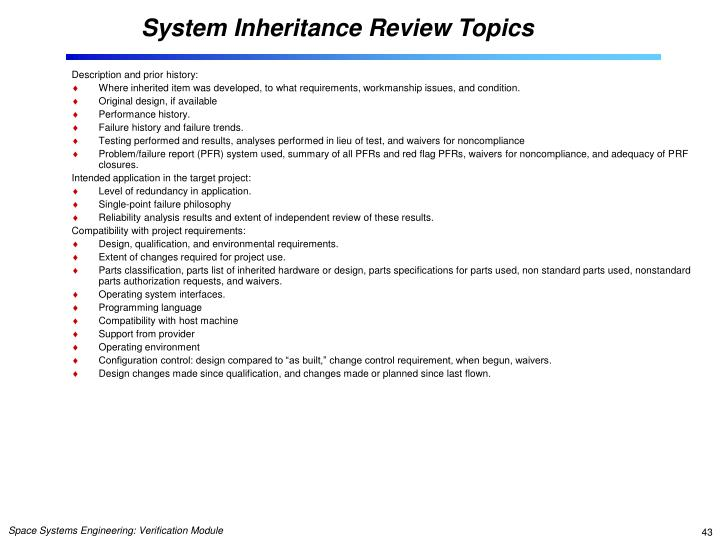 System Inheritance Review Topics