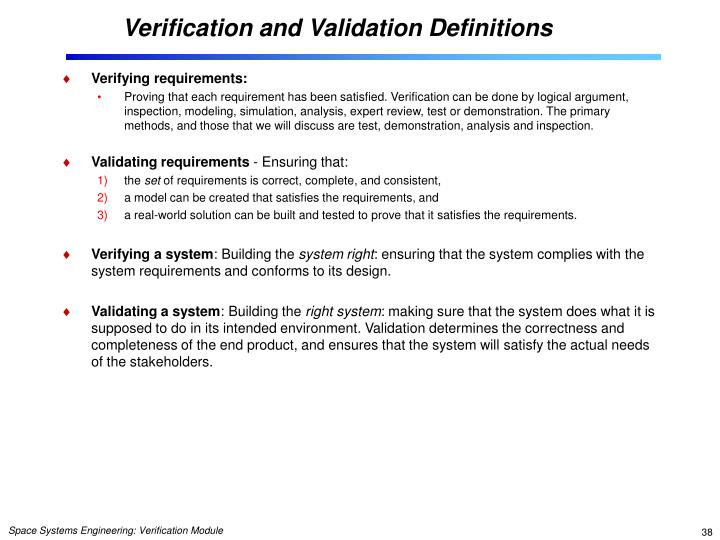 Verification and Validation Definitions