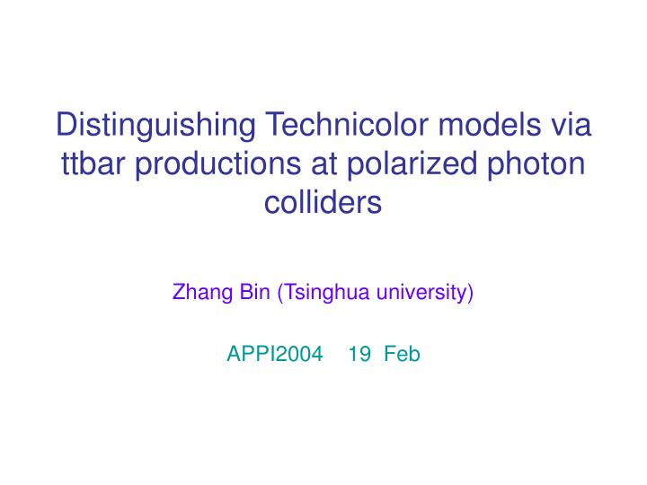 Distinguishing Technicolor models via ttbar productions at polarized photon colliders