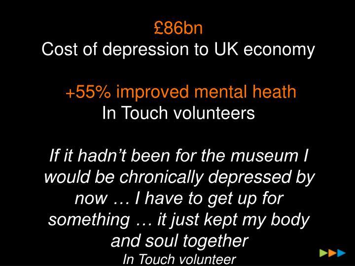 £86bn