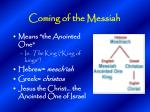 coming of the messiah