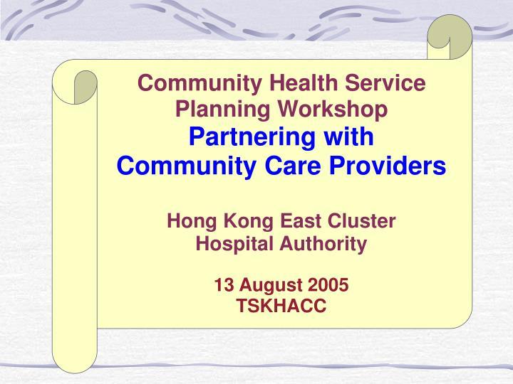 Community Health Service