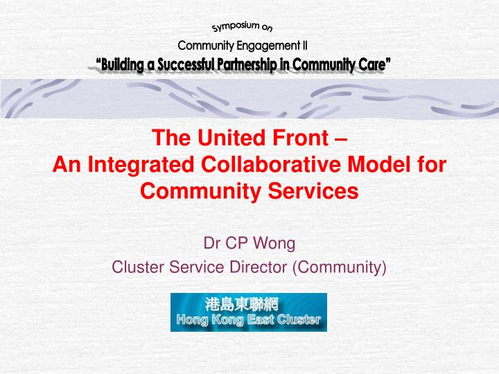 The united front an integrated collaborative model for community services
