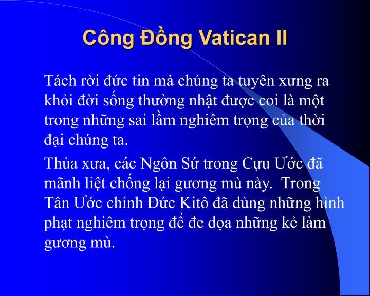 Công Đồng Vatican II