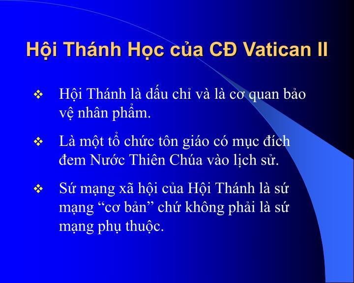 Hội Thánh Học của CĐ Vatican II