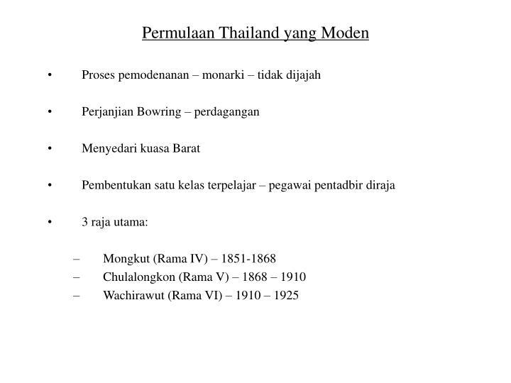 Permulaan Thailand yang Moden
