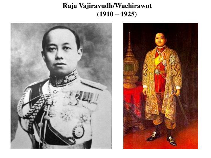 Raja Vajiravudh/