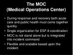 the moc medical operations center