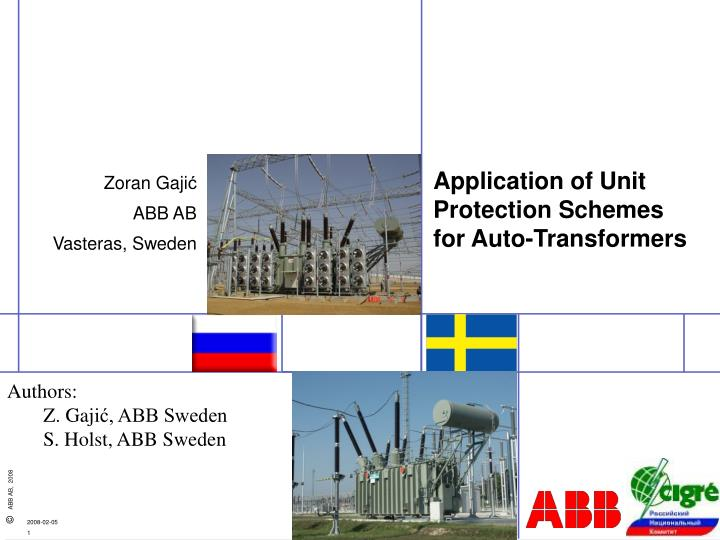 Application of unit protection schemes for auto transformers