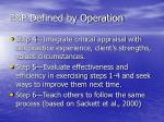 ebp defined by operation1