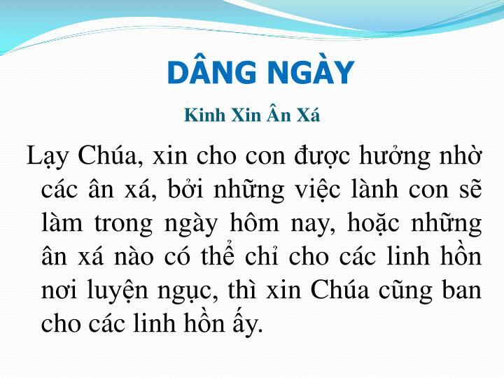 Kinh Xin Ân Xá