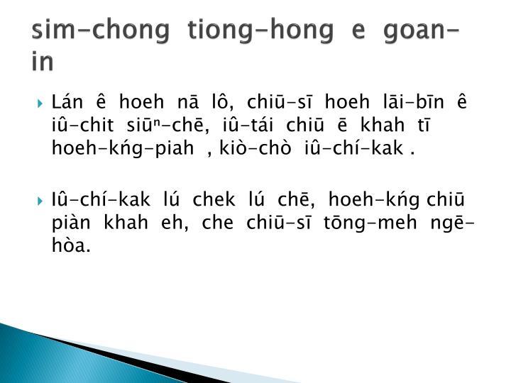 sim-chong