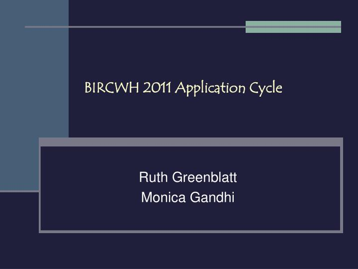 bircwh 2011 application cycle