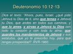 deuteronomio 10 12 131