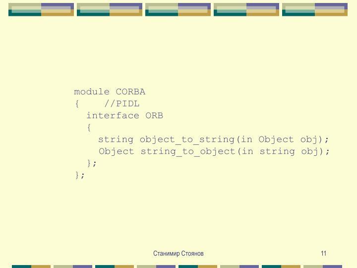 module CORBA