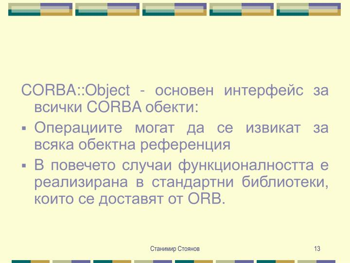 CORBA::Object -
