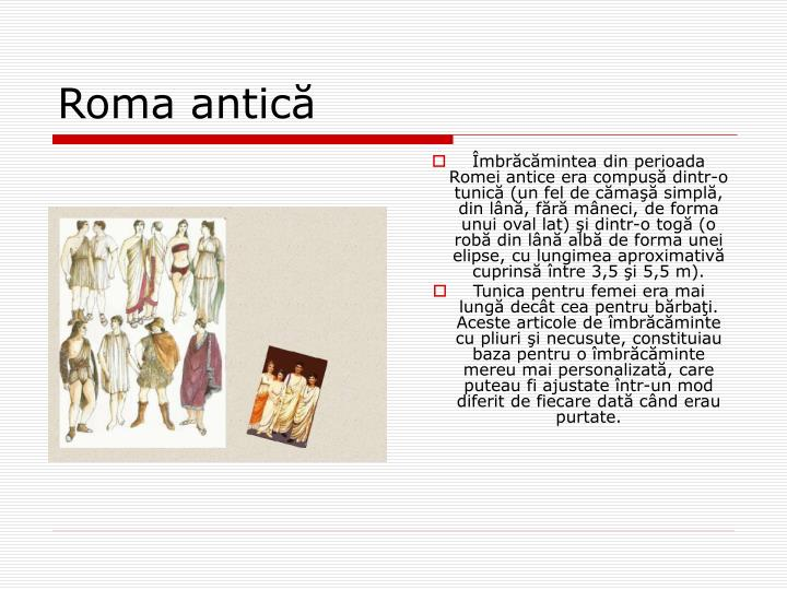 Îmbrăcămintea din perioada Romei