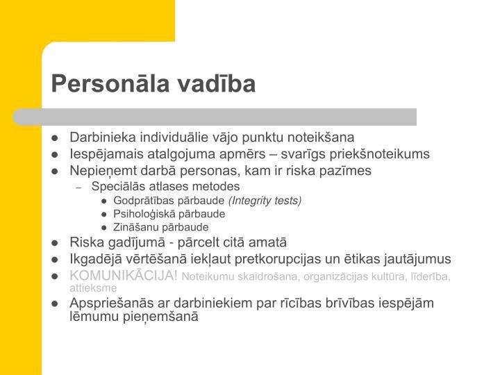 Personāla vadība