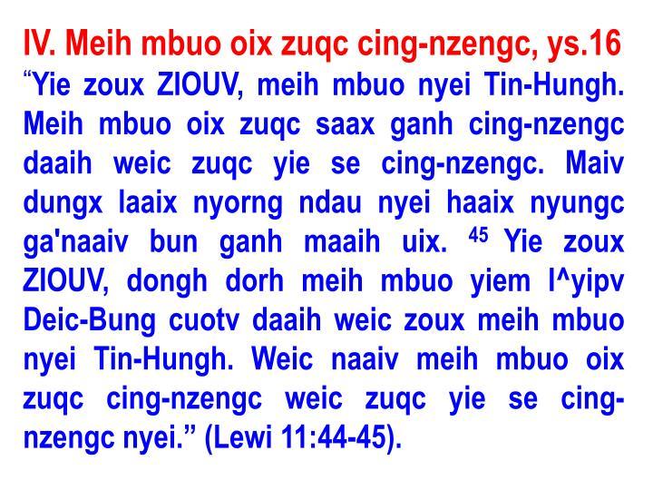 IV. Meih mbuo oix zuqc cing-nzengc, ys.16