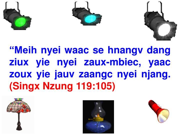 """""""Meih nyei waac se hnangv dang ziux yie nyei zaux-mbiec, yaac zoux yie jauv zaangc nyei njang."""