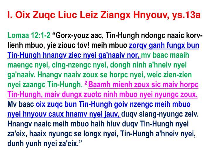 I. Oix Zuqc Liuc Leiz Ziangx Hnyouv, ys.13a