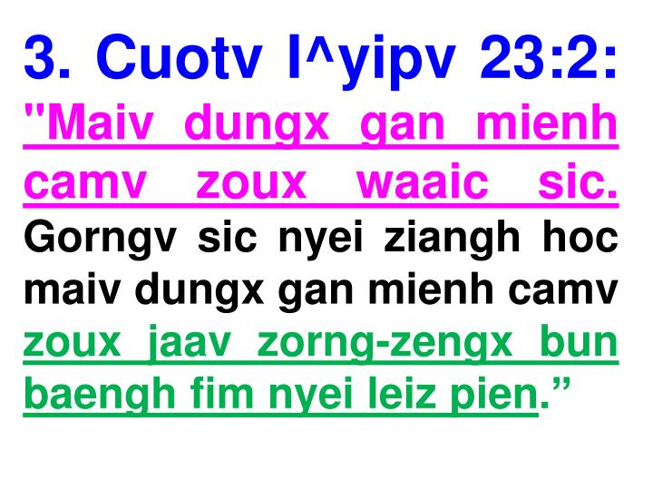 3. Cuotv I^yipv 23:2: