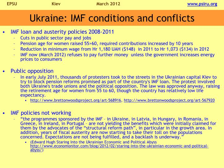 IMF loan and austerity policies 2008-2011