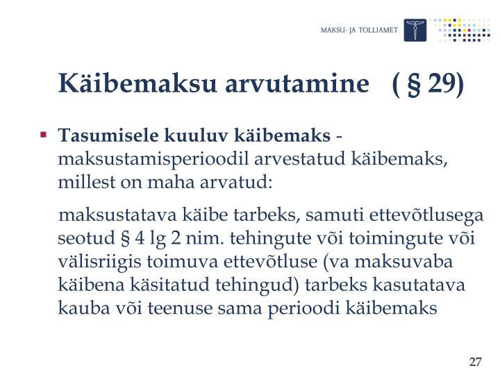 Käibemaksu arvutamine   ( § 29)