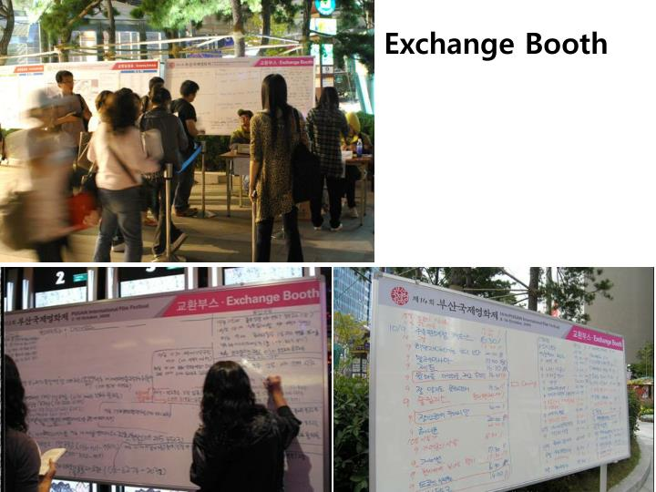 Exchange Booth