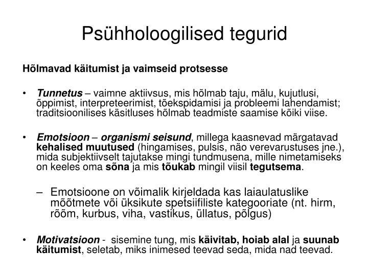 Psühholoogilised tegurid
