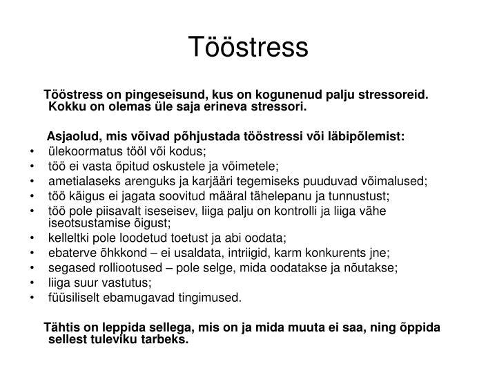 Tööstress