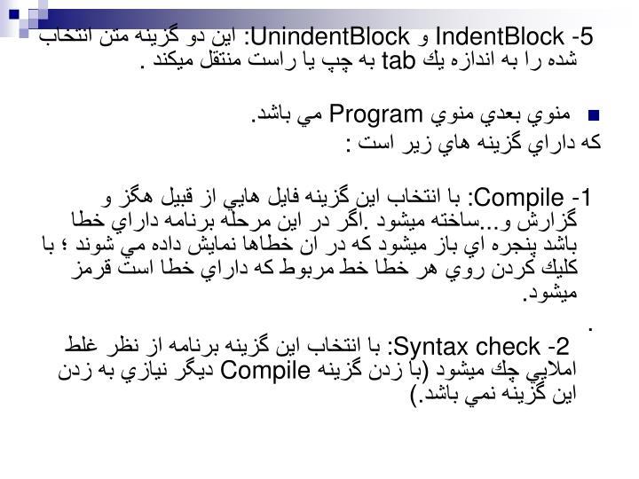 IndentBlock -5