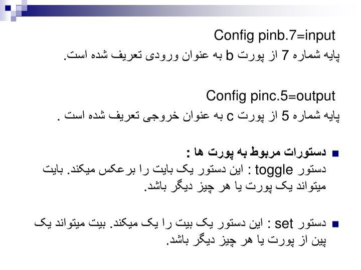 Config pinb.7=input