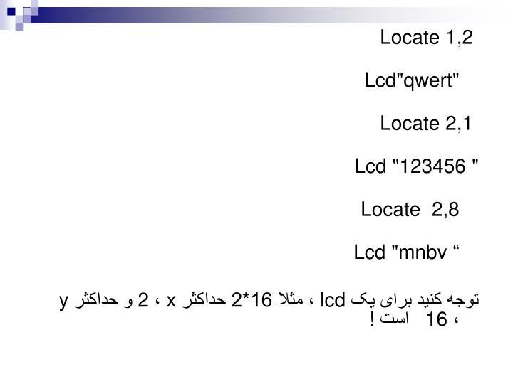 Locate 1,2