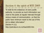 section 4 the spirit of rti 2005